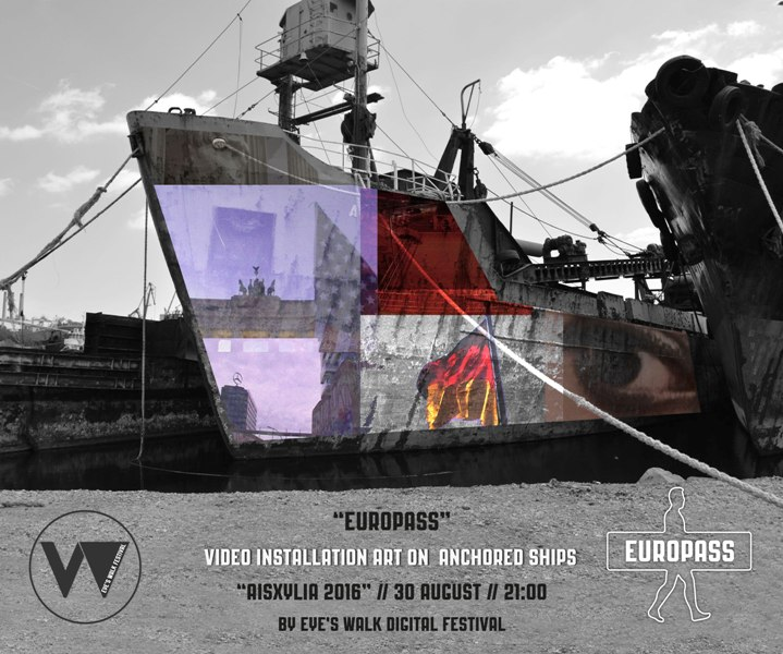 Video Installation Art στην εξωτερική επιφάνεια πλοίων αγκυροβολημένων στο λιμάνι της Ελευσίνας προγραμματίζεται για τις 30 Αυγούστου
