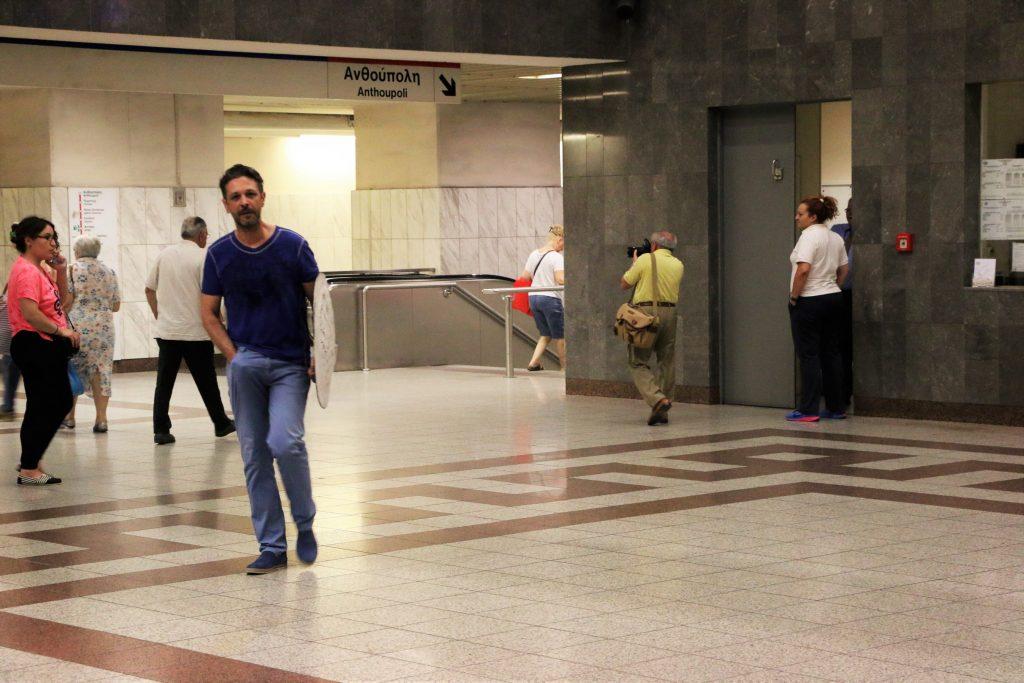 Αιμίλιος Χειλάκης | Λυσιστράτη | Μετρό Συντάγματος