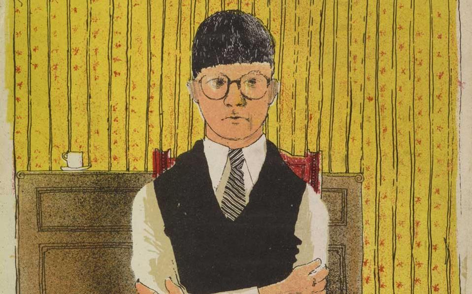 David Hockney, Self Portrait 1954
