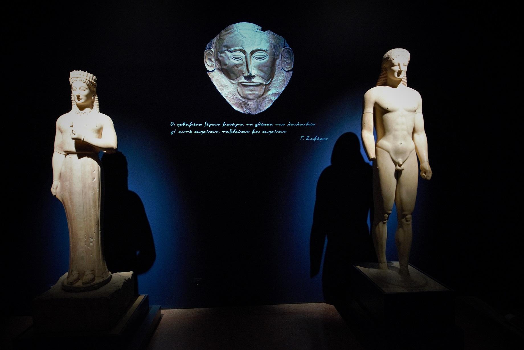Θεματικός άξονας «Θάνατος», έκθεση «Οδύσσειες», Εθνικό Αρχαιολογικό Μουσείο