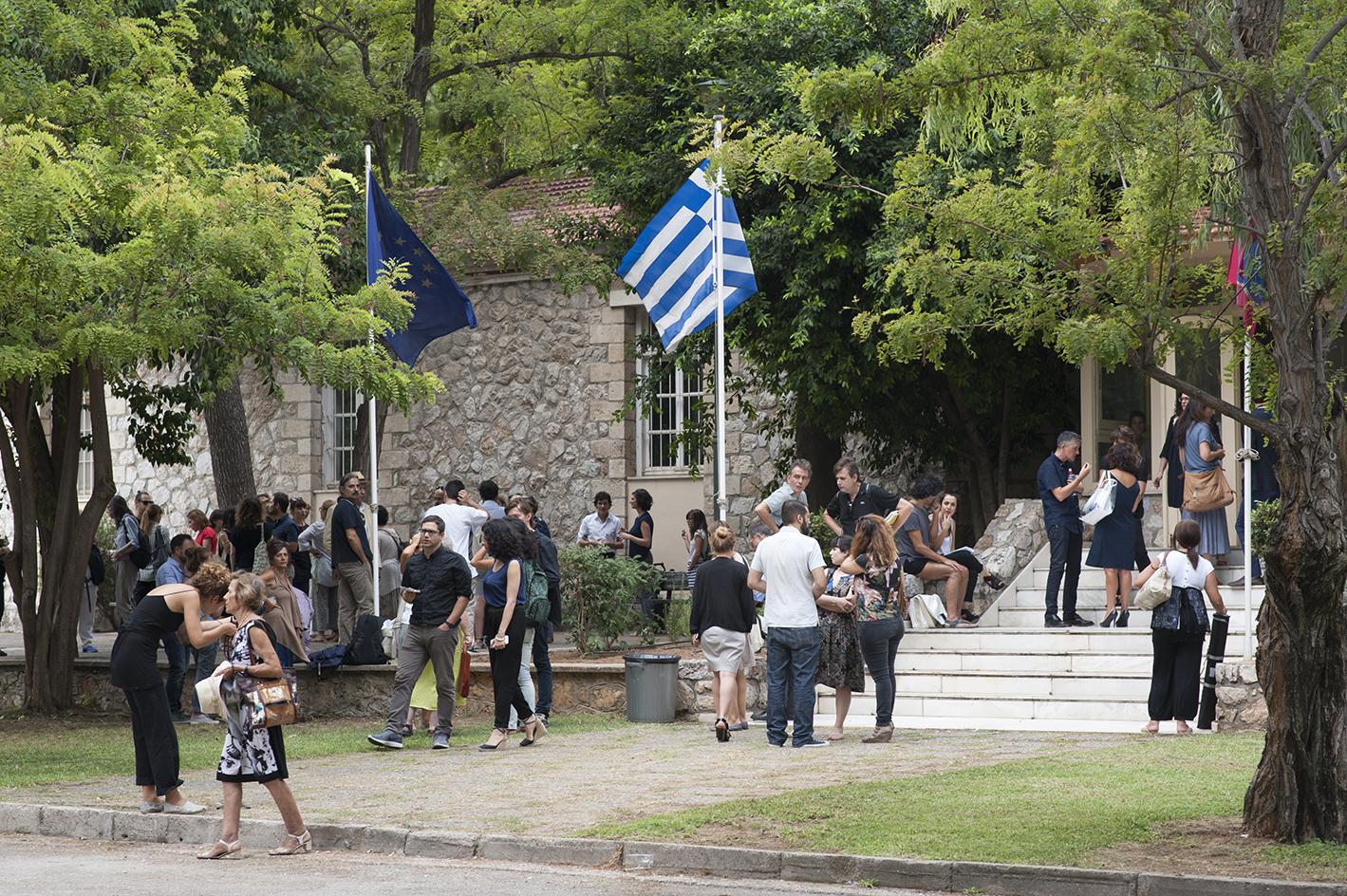 Κέντρο Τεχνών του Δήμου Αθηναίων στο Πάρκο Ελευθερίας