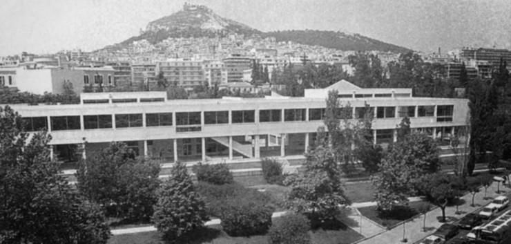 Νότια όψη του κτιρίου από τη Β. Κωνσταντίνου