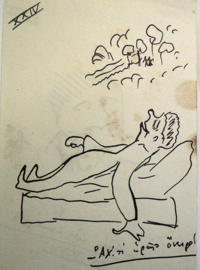 Σκίτσο του Λαπαθιώτη από το αρχείο του στο Ε.Λ.Ι.Α.-Μ.Ι.Ε.Τ.