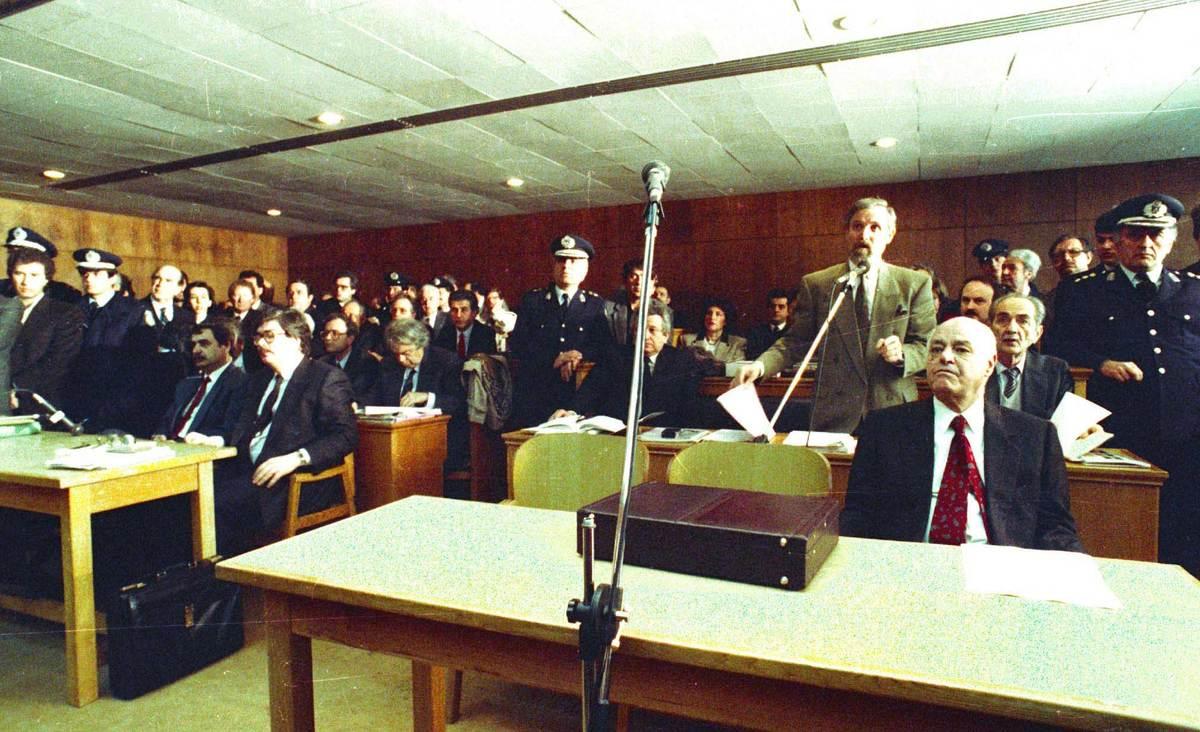 Ειδικό Δικαστήριο του 1989