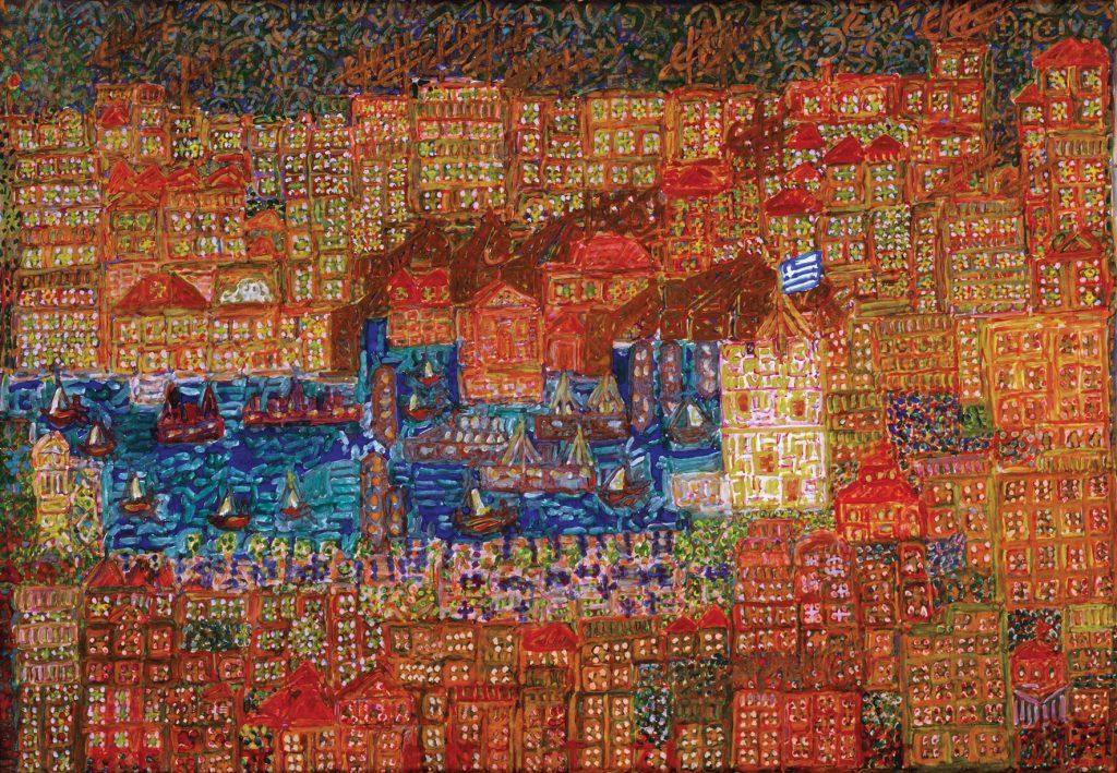 Νίκος Γαβριήλ Πεντζίκης (1908-1993) Μυχός Θερμαϊκού κόλπου, 1979 Tέμπερα σε χαρτί, 26 x 36 εκ. Δωρεά Δημήτρη Μειμάρογλου Μακεδονικό Μουσείο Σύγχρονης Τέχνης, αρ. έργου: 1979. 124PA.0504