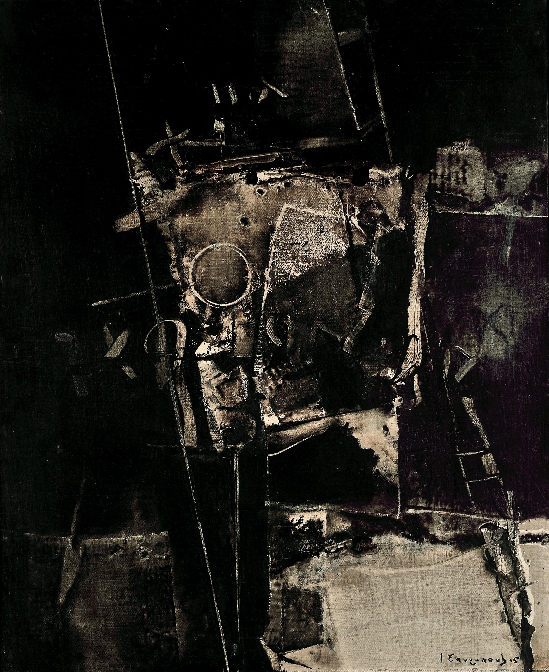 Γιάννης Σπυρόπουλος (1912-1990) Ό,τι απέμεινε, 1973 Λάδι σε μουσαμά, 65 x 54 εκ. Δωρεά Υπουργείου Πολιτισμού και Επιστημών αρ. έργου 4385 Εθνική Πινακοθήκη – Μουσείο Αλεξάνδρου Σούτζου
