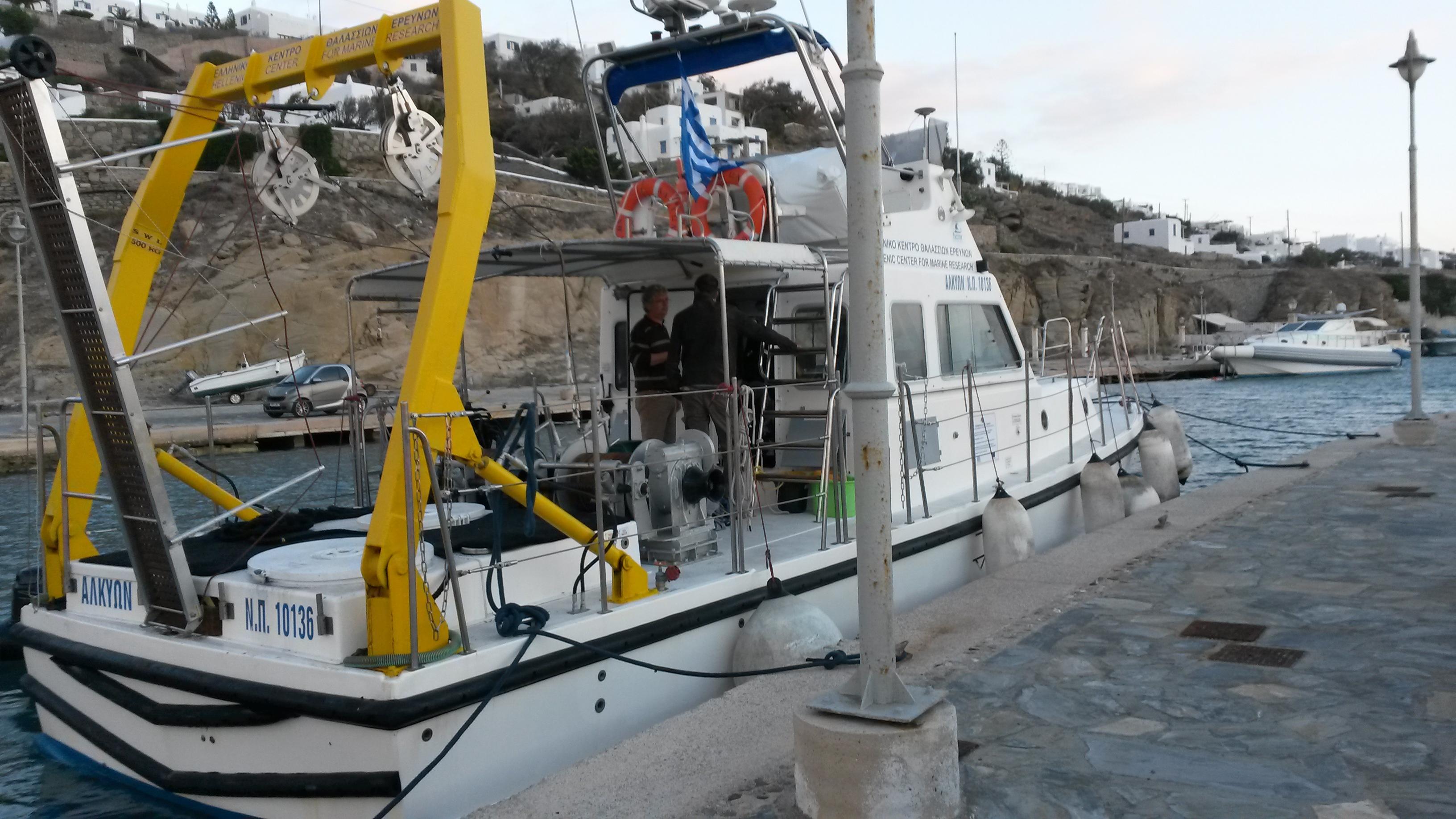 Το σκάφος Αλκυών