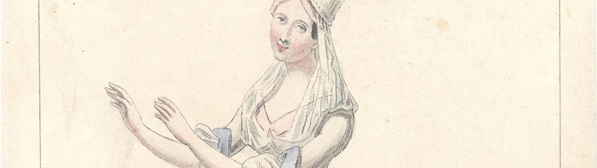 «Μια βασίλισσα στην όπερα» στο Τελλόγλειο Ίδρυμα Τεχνών του Α.Π.Θ.