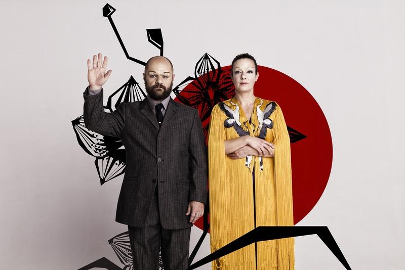 «Ένας δολοφόνος στο Τόκυο», Μάκης Παπαδημητρίου & Γιούλα Μπούνταλη