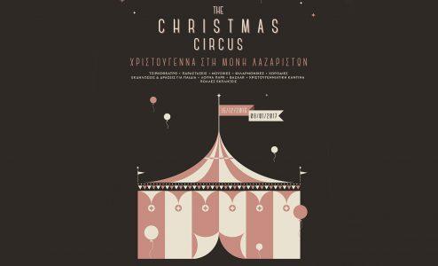 he Christmas Circus - Χριστούγεννα στη Μονή Λαζαριστών