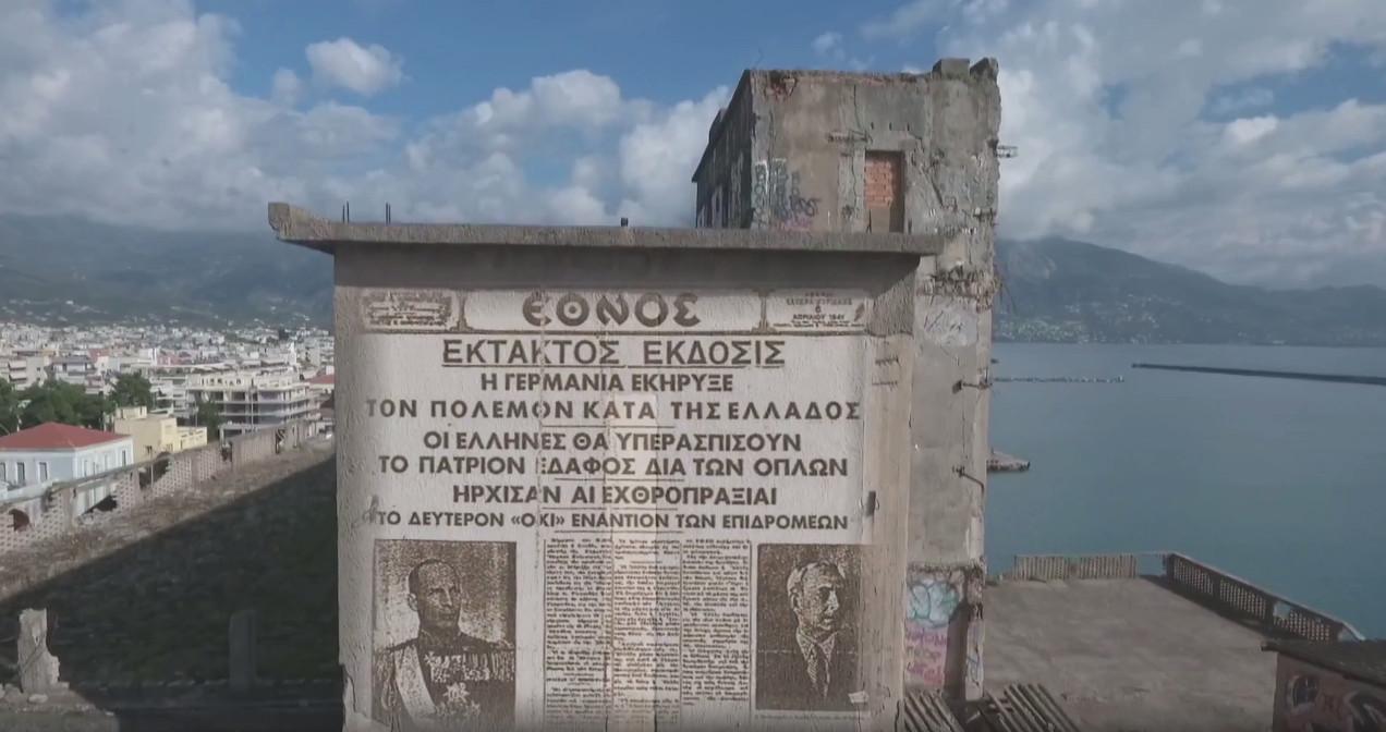 Ελλάδα από το Α ως το Ω: Καλαμάτα