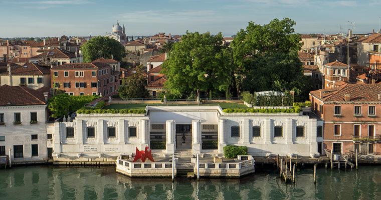 Μουσείο Γκουγκενχάιμ στο Μεγάλο Κανάλι της Βενετίας