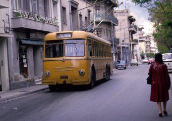 GR80s. Η Ελλάδα του Ογδόντα στην Τεχνόπολη