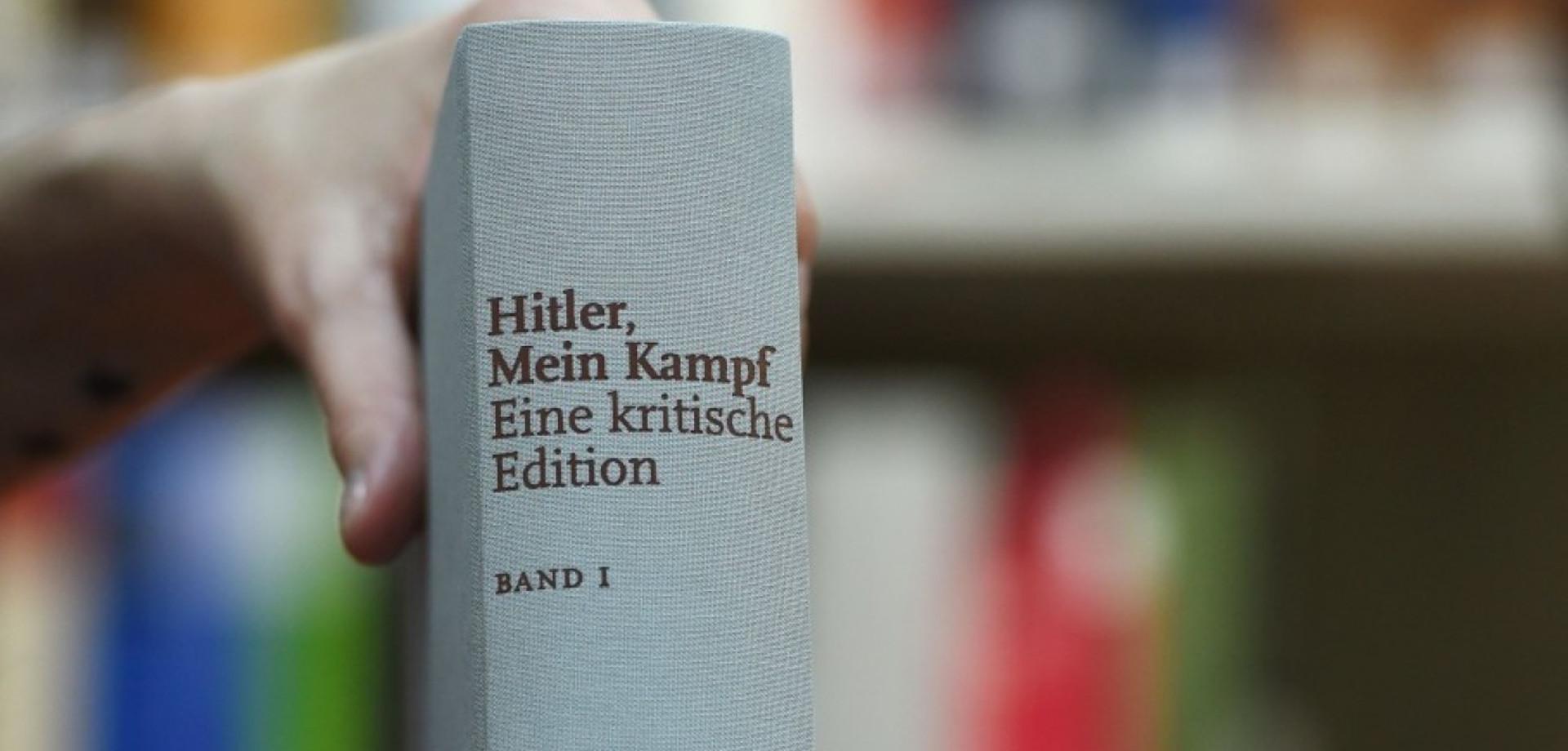 «Ο αγών μου» του Αδόλφου Χίτλερ