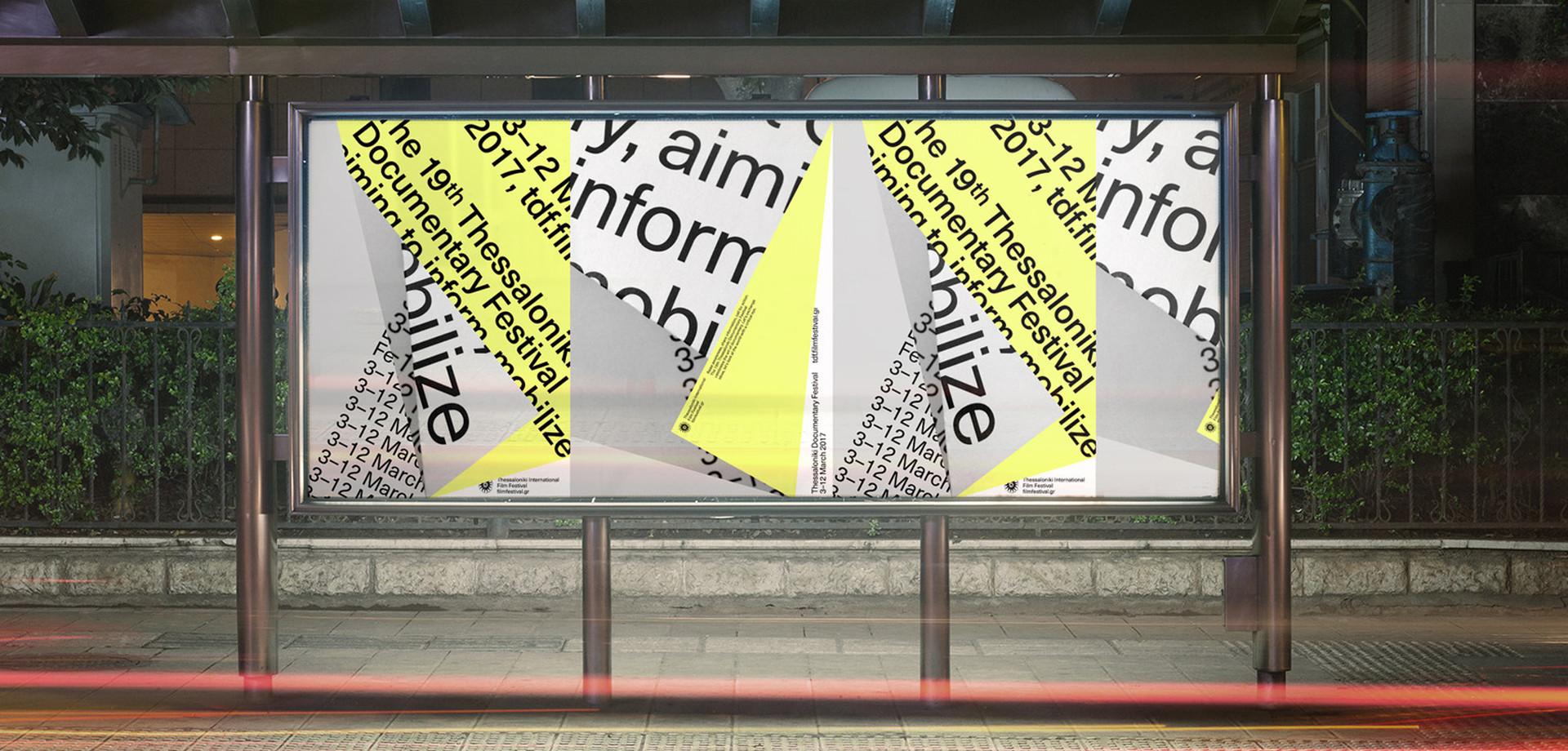 Η Αφίσα του 19ου Φεστιβάλ Ντοκιμαντέρ Θεσσαλονίκης