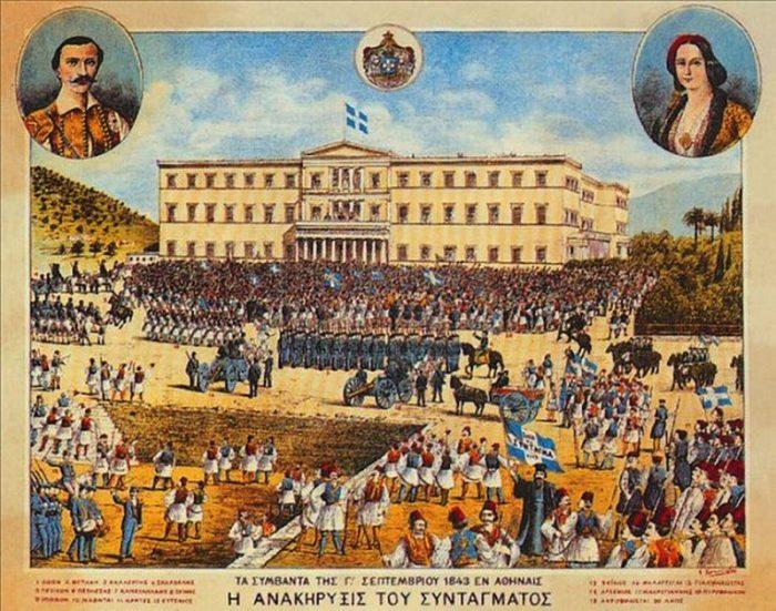 Σύνταγμα της Ελλάδας, ένα χρόνο πριν τις πρώτες εκλογές του 1844