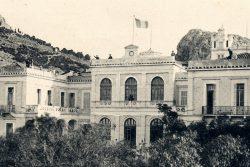 Γαλλικό Ινστιτούτο
