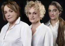 «Τρεις Ψηλές Γυναίκες» στο Θέατρο της Οδού Κεφαλληνίας
