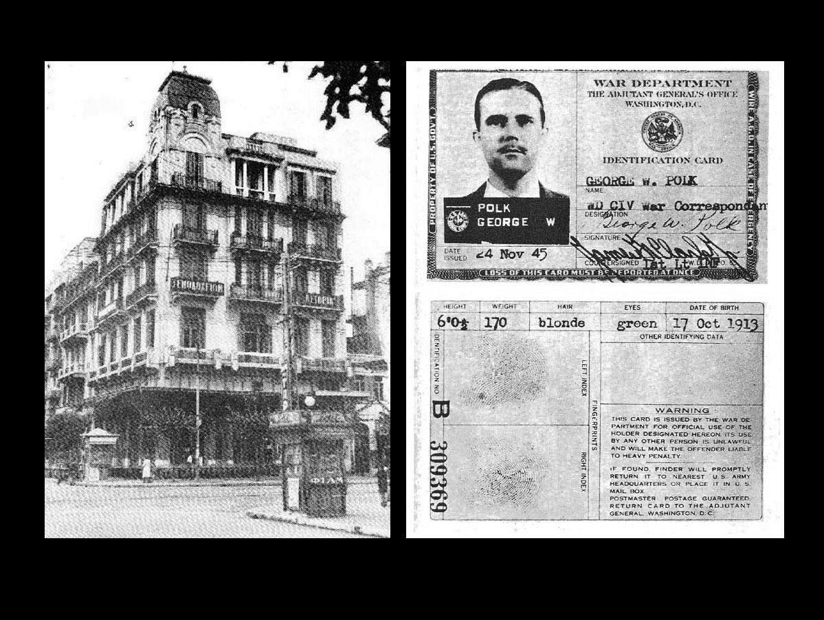Το ξενοδοχείο Αστόρια στο οποίο διέμενε ο πολκ και η ταυτότητά του