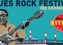 «Blues Rock Festival» στο Κύτταρο
