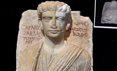 Εθνικό Μουσείο της Δαμασκού