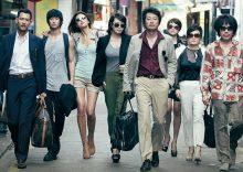 «2ο Φεστιβάλ Κορεατικού Κινηματογράφου» στο Ίδρυμα Μιχάλης Κακογιάννης