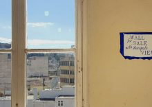 «Breaking News-Athens» στη Διπλάρειο Σχολή