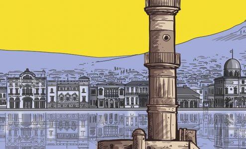 «Τι σε μέλει εσένανε από πού είμαι εγώ» στο Μέγαρο Μουσικής Αθηνών