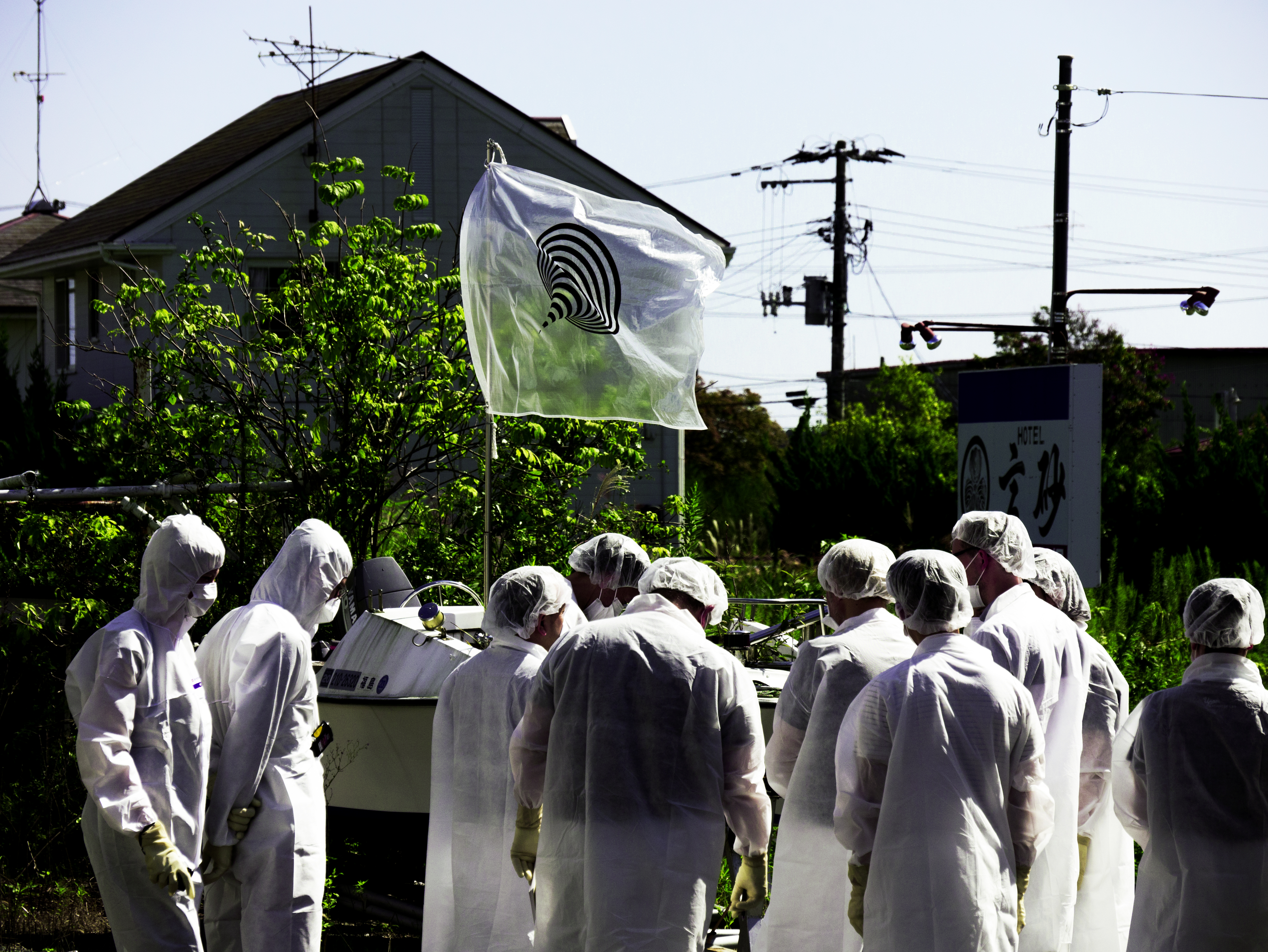 Fukushima Exclusion Zone, Japan