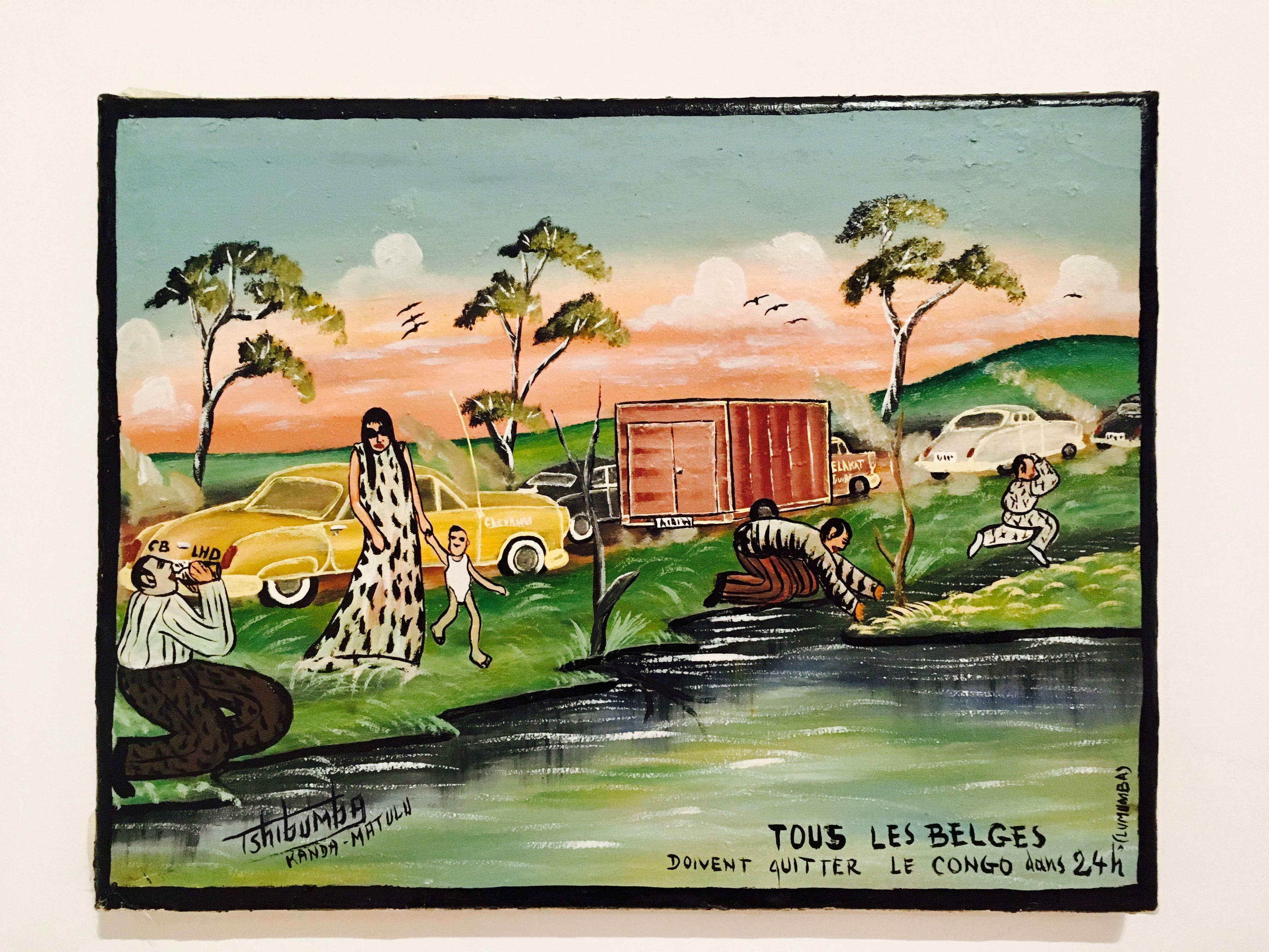 Η ιστορία του Ζαΐρ του Tshibumba Kanda Matulu
