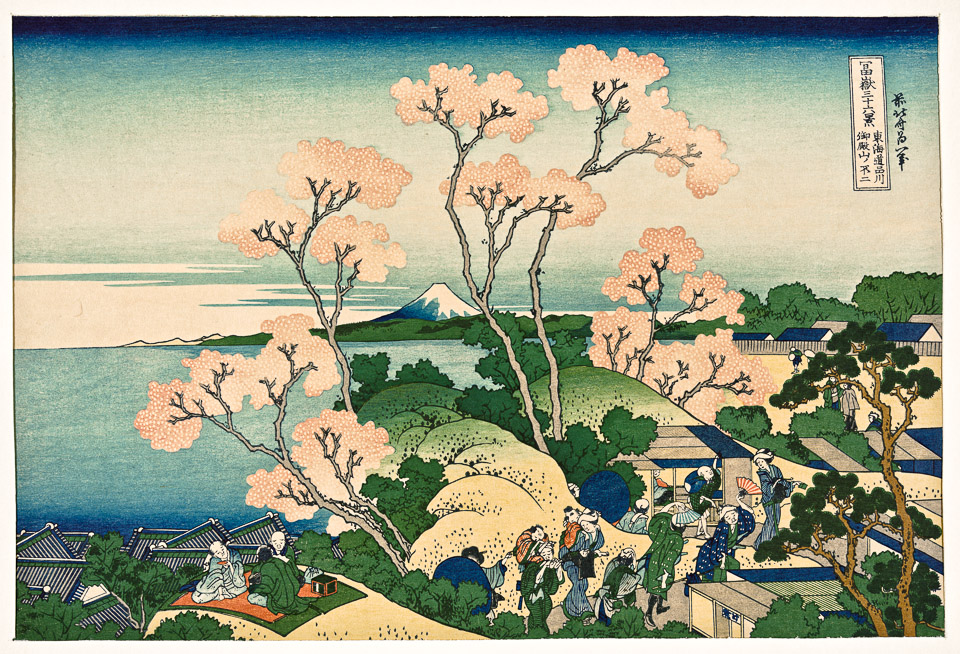 Katsushika Hokusai, Goten-yama hill, Shinagawa on the Tōkaidō