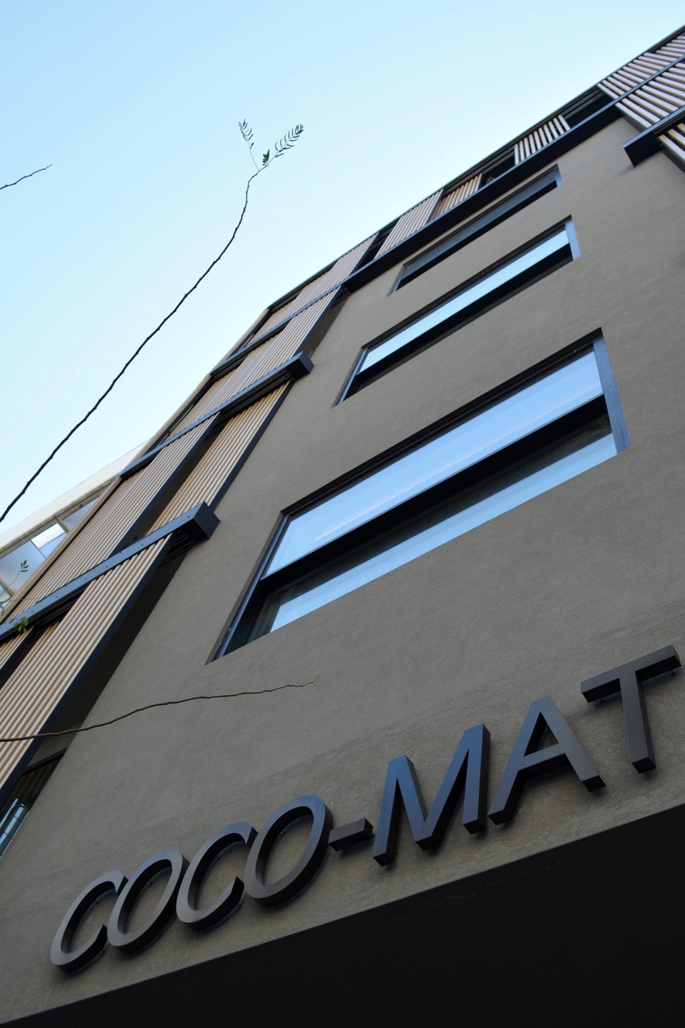 Ξενοδοχείο Coco-Mat Athens