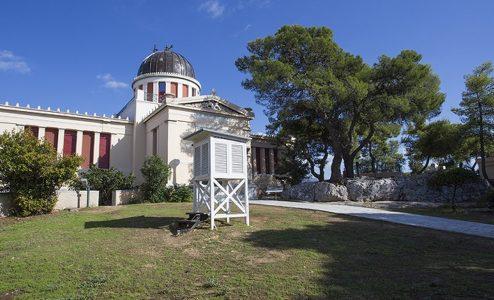 «The Theater of Disappearance» στο Εθνικό Αστεροσκοπείο Αθηνών