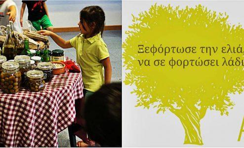 Εκπαιδευτικά προγράμματα Μαΐου στον «Ελληνικό Κόσμο»