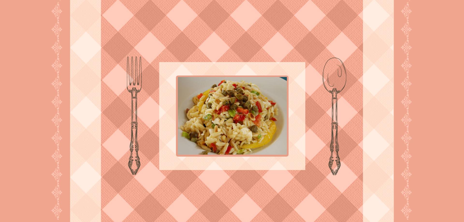 Η συνταγή της ημέρας: Μεσογειακή σαλάτα κριθαράκι