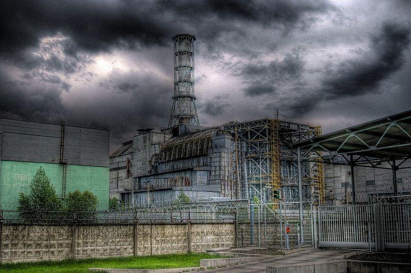 Τσερνόμπιλ