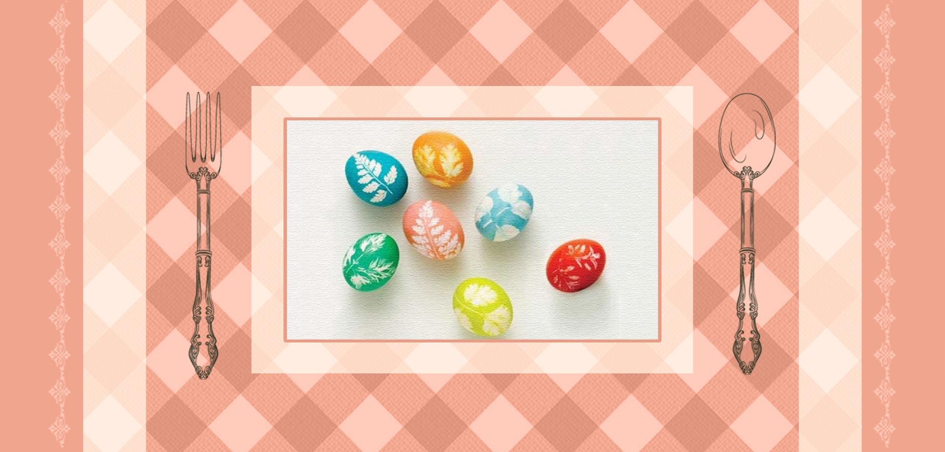 Παραδοσιακή βαφή αυγών