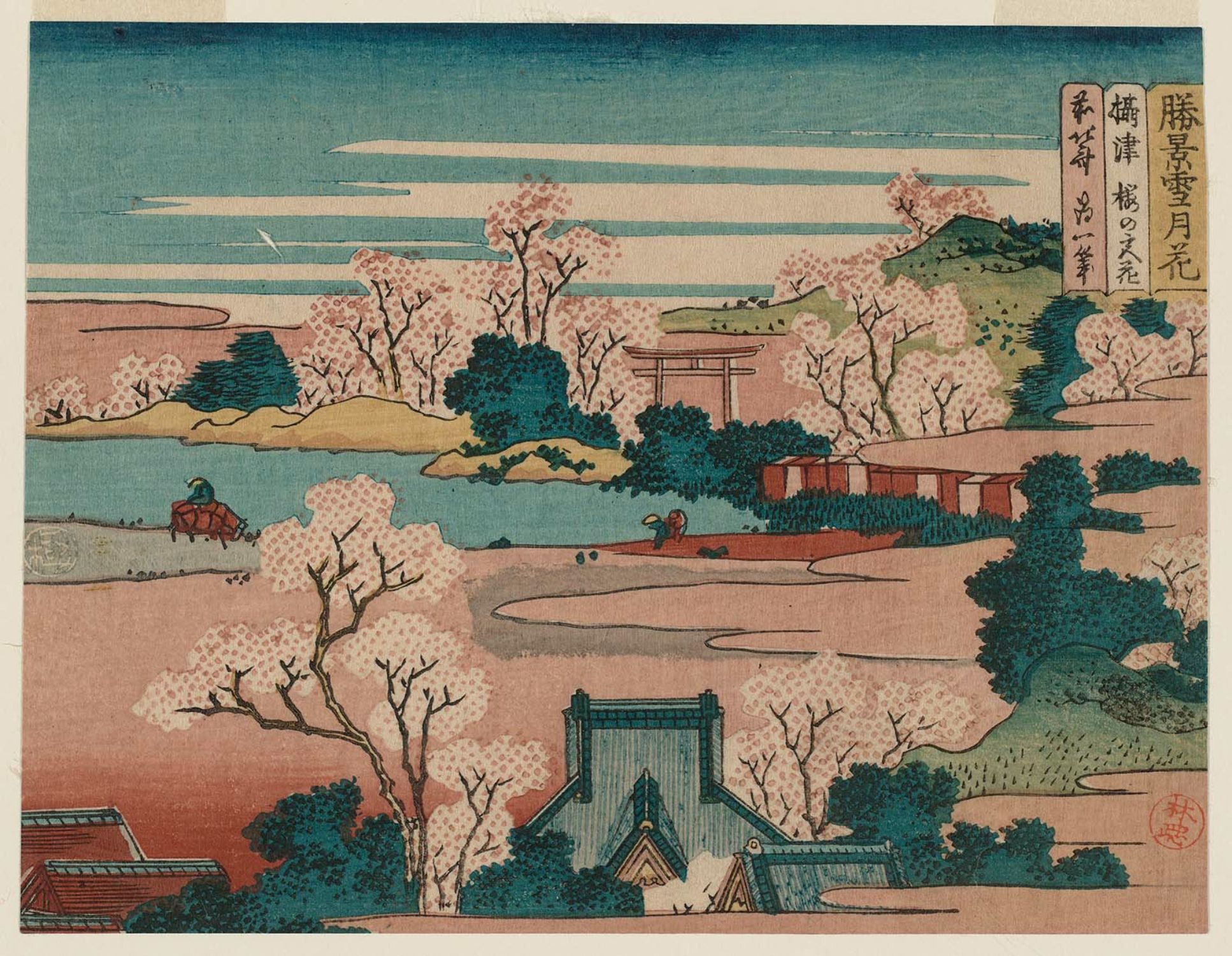 Katsushika Hokusai: Flowers at the Cherry Blossom Shrine in Settsu Province