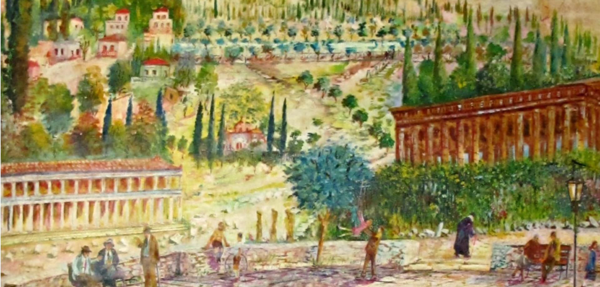 Ναΐφ Τέχνη στην Ελλάδα