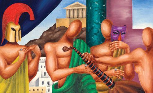 Νίκος Εγγονόπουλος: Με τα χρώματα του λόγου και το λόγο των χρωμάτων Μουσείο Σύγχρονης Τέχνης Άνδρου