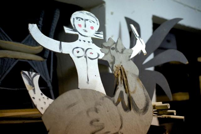 75 χρόνια Θέατρο Τέχνης Καρόλου Κουν - 75 αντικείμενα