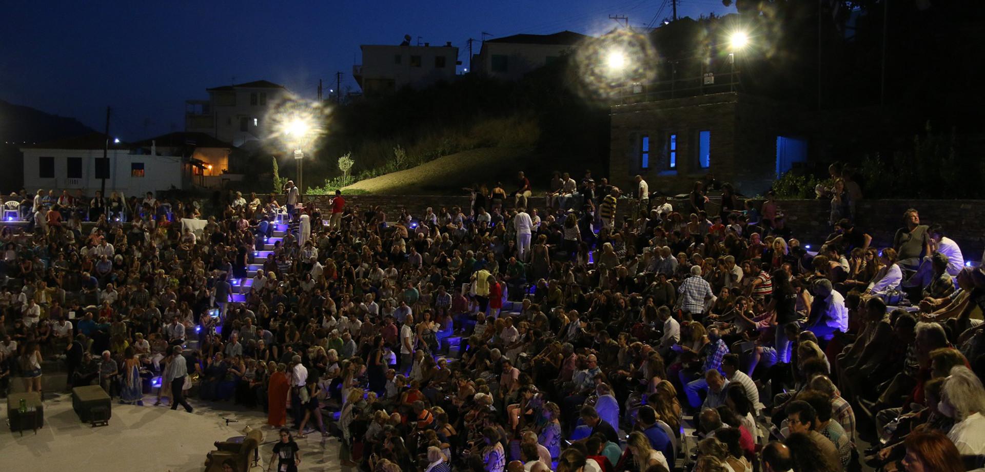 3ο Διεθνές Φεστιβάλ Άνδρου