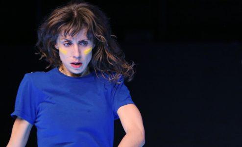Κατερίνα Ανδρέου: A kind of fierce