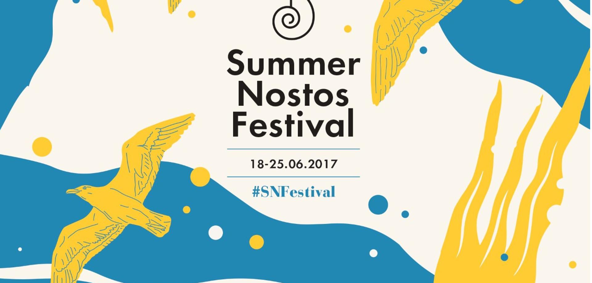 Μουσική στo Summer Nostos Festival 2017