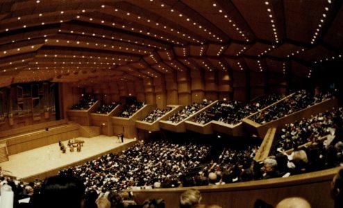 Συναυλία Ακαδημίας