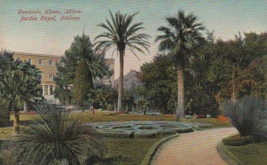 Άποψη του Κήπου, δεκαετία 1910