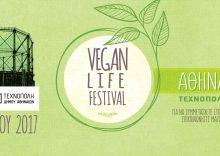 Vegan Life Festival Athens 2017