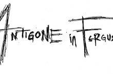 Η Αντιγόνη του Φέργκιουσον