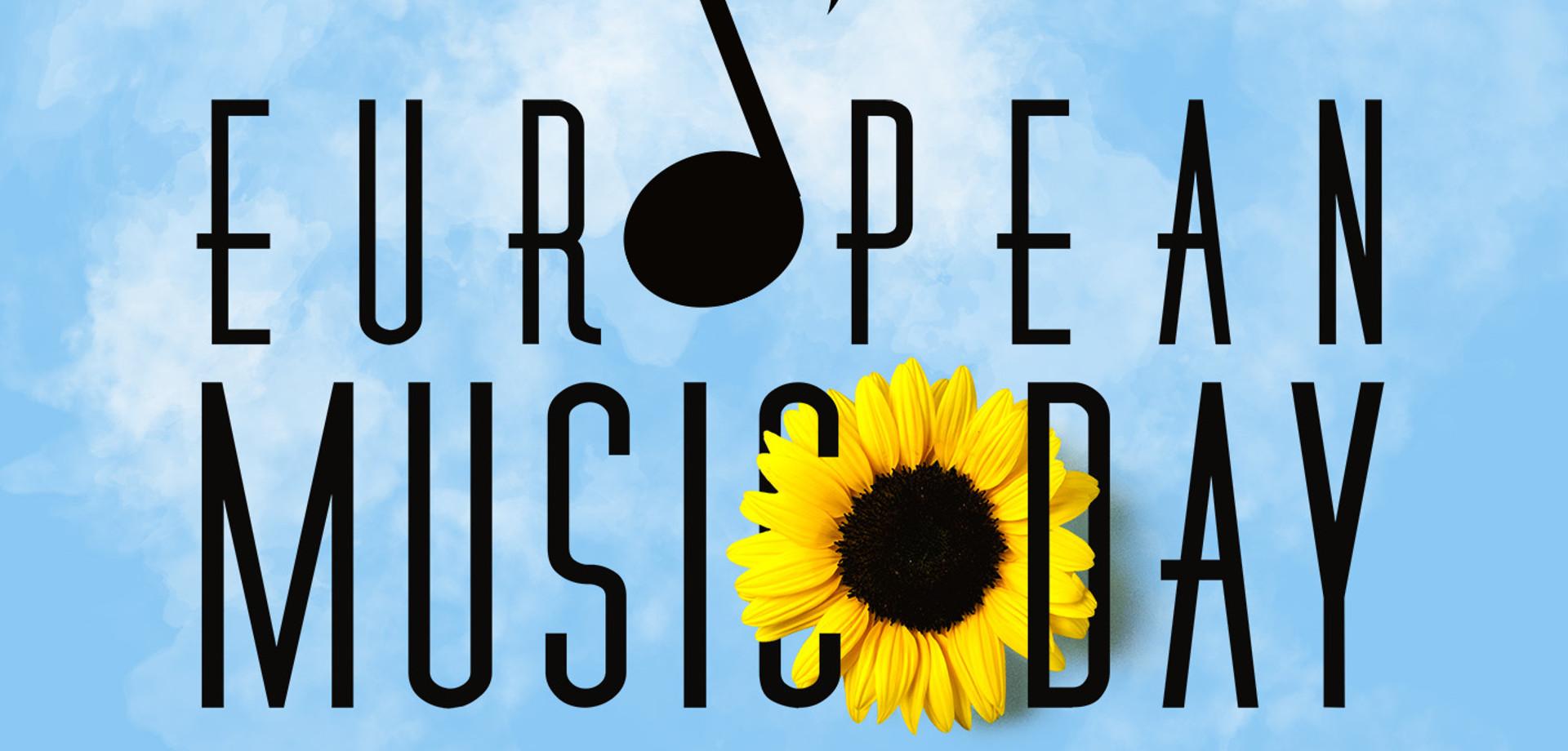 Eυρωπαϊκή Ημέρα Μουσικής