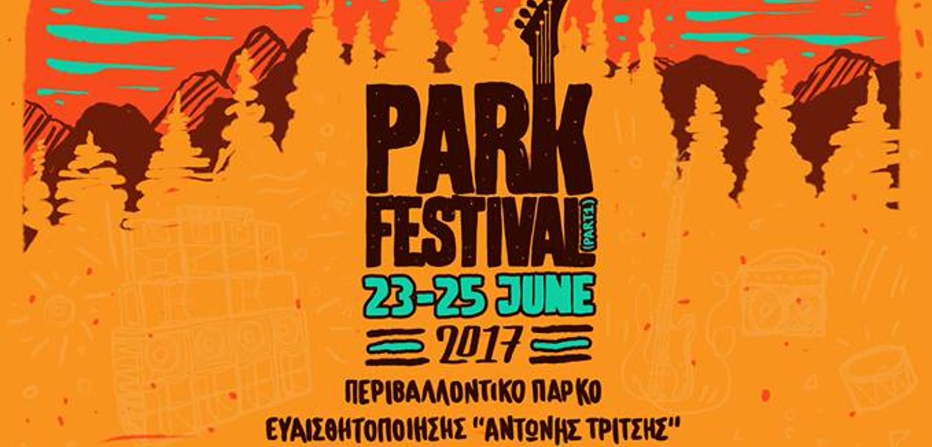 Park Festival 2017 Part 1